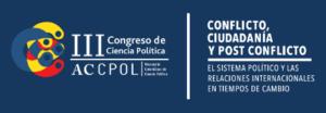 congreso_accpol