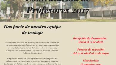 Convocatoria Universidad del Norte